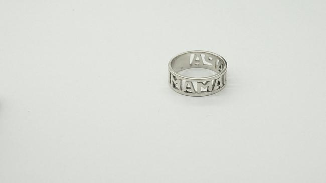 787685a25dcb Anillo de Plata 925 macizo con letras caladas